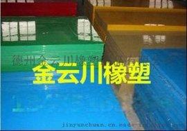 安装矿槽高分子聚乙烯衬板
