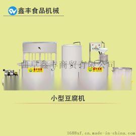 山东豆腐机械厂 全自动豆腐机生产线 全自动花生豆腐机器