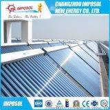 酒店别墅太阳能供热系统工程热水器通过SRCC认证