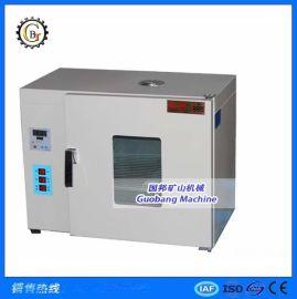 实验室干燥箱 电热恒温鼓风干燥箱 101-1恒温干燥箱 电烘箱