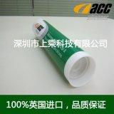 ACC AS1603 半透明RTV硅橡胶密封胶 室温固化单组份膏状粘接胶