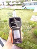 厂家直供路博 LB-CP-VOC国产多量程高精度VOC气  测仪
