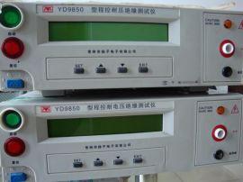 深圳龙岗维修绝缘电阻测试仪,直流低电阻仪,变压器测量仪,电参数测试仪