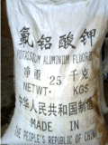 江苏常熟 直销优质氟铝酸钾 焊接剂 工业级