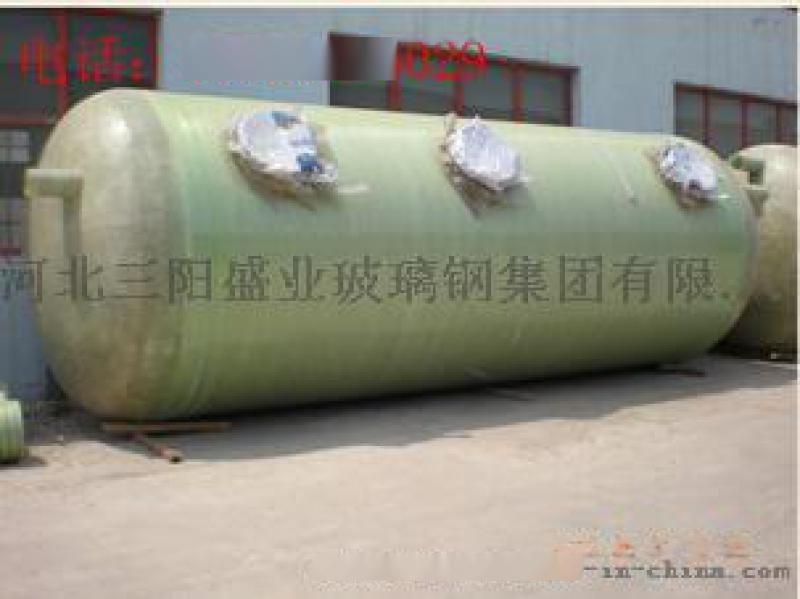 玻璃鋼化糞池,抗壓力強,耐腐蝕性強,壽命長型號齊全玻璃鋼化糞池