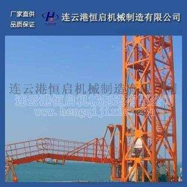 連雲港恆啓機械 船用登船梯 碼頭登船梯 港口專用梯