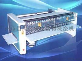 供应广州市富得牌五折折叠机洗涤机械洗涤设备