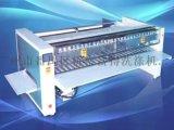 供應廣州市富得牌五折折疊機洗滌機械洗滌設備