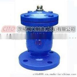销售法兰铸铁QB1-10Q单口排气阀