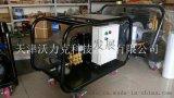 石家莊油污管道高壓清洗機 WL1538高壓水疏通機