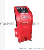 带空调管道清洗冷媒机 回收加注机 冷媒机汽车空调回收加注机