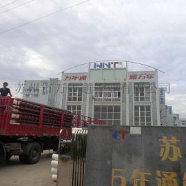 南昌温泉管_PE-RT II型温泉管道安装连接