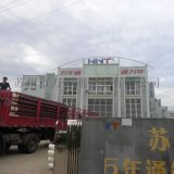 南昌溫泉管_PE-RT II型溫泉管道安裝連接