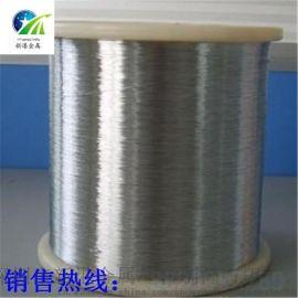 201、304不锈钢丝 单股弹簧丝 焊丝 光亮丝