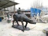 牧童骑黄牛雕塑,放牛郎雕塑