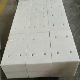 高分子塑料支撑垫块滑块 高分子聚乙烯耐磨滑块