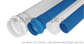 雄县PVC管|PVC管价格|雄县PVC管厂家