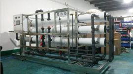 供应上海市纯水设备|洗洁精生产纯水设备|上海市设备