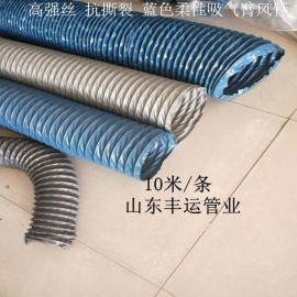 螺旋风管PVC风管中央空调通风管