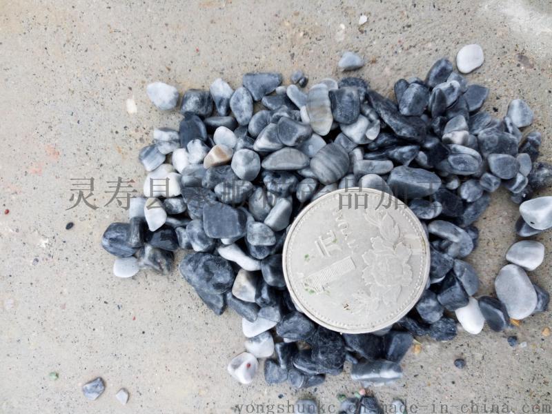 机制鹅卵石 河北石家庄3-5公分黑色机制鹅卵石