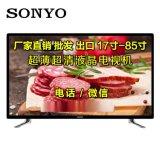 厂家直销46寸新款LED高清智能电视机