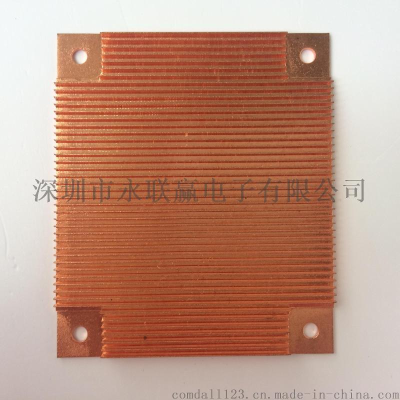 專業銅鏟散熱器訂製 銅散熱片生產廠家