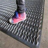 廠家規格定制鱷魚嘴防滑板 圓孔衝孔防滑板 鋁踏板