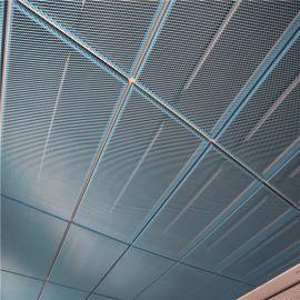 鋁網吊頂 勾搭式鋁天花吊頂 鋁網吊頂效果圖供應商