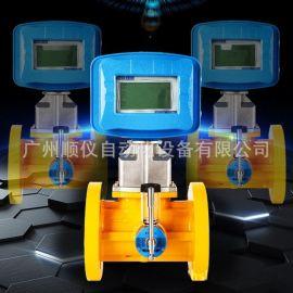 广州油杯型气体涡轮流量计 天然气涡轮流量计补偿气体涡轮流量计