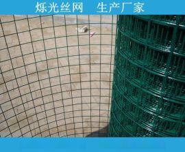 圈山护栏网围栏网 圈地铁丝网围栏 双边丝护栏网
