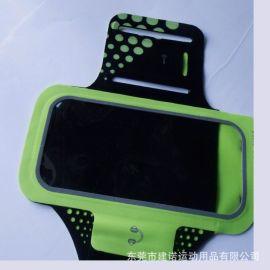 跨境专供 臂带式手机套 运动用手机袋 户外运动臂带臂套腕包定制