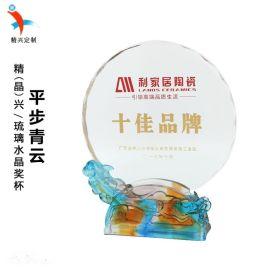 年度品牌嘉奖琉璃纪念奖盘 厂家定制 琉璃水晶奖盘