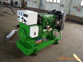 厂家现货批发小型柴油发电机、小型发电机组