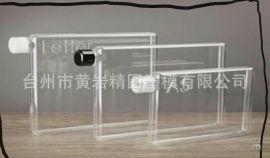 高温PP 超高温塑料瓶 高透明PET塑料瓶