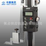 哈量Links 0.01mm 电子数显高度卡尺 0-300 0-500mm