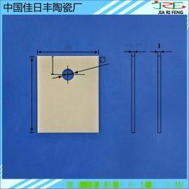 氮化铝陶瓷片陶瓷散热片1mm*20*25耐磨陶瓷片耐高温陶瓷基片薄板