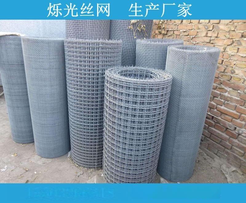 河南錳鋼軋花網 304/316不鏽鋼軋花網生產商