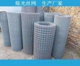 河南锰钢轧花网 304/316不锈钢轧花网生产商