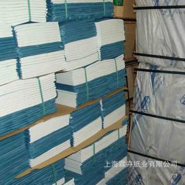 上海拷贝纸厂家 服装防潮防霉纸 14克17克拷贝纸薄页纸