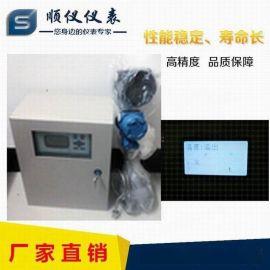 供应高精度蒸汽流量计远传式蒸汽流量计
