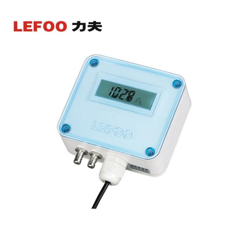 数显式微压差变送器 管道气体压力检测 数显式微压差表