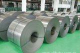 宝钢QSTE340TM热轧酸洗结构用钢