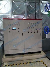 铭星箱泵一体化消防泵站控制柜的优势