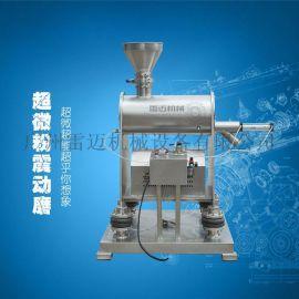 超微粉碎机粉碎细度可达2000目 多功能粉碎机磨粉机