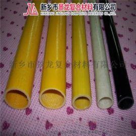 厂家直销景龙玻璃钢穿线管/60%含纱量颜色规格