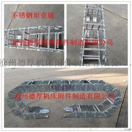 冶金设备专用钢制拖链 钢铝拖链