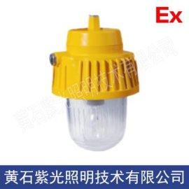 GB8154内场防爆灯,紫光照明GB8154批发