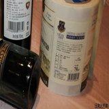 红酒标签/酒类不干胶标/卷筒不干胶标签定制/酒瓶贴纸