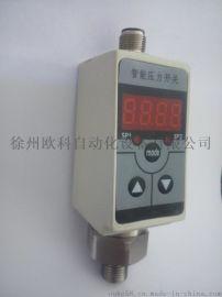 P80-P100G14H2SQ数显压力开关 压力传感器