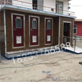 保定生态环保厕所保定移动厕所河北移动厕所厂家